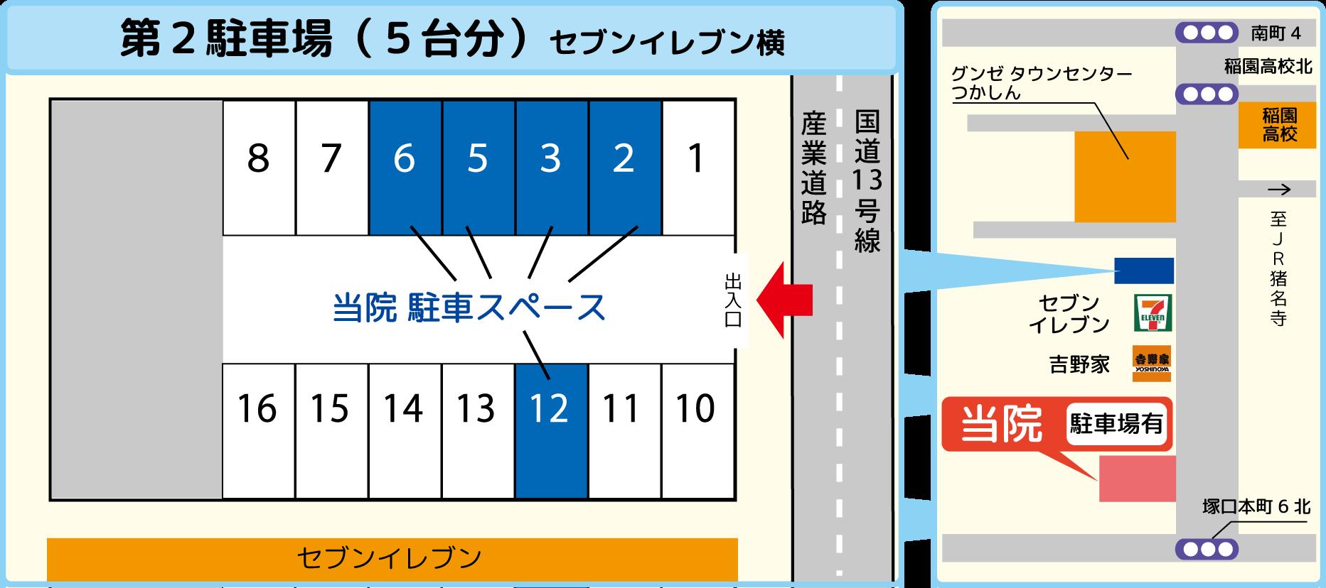 駐輪所マップ